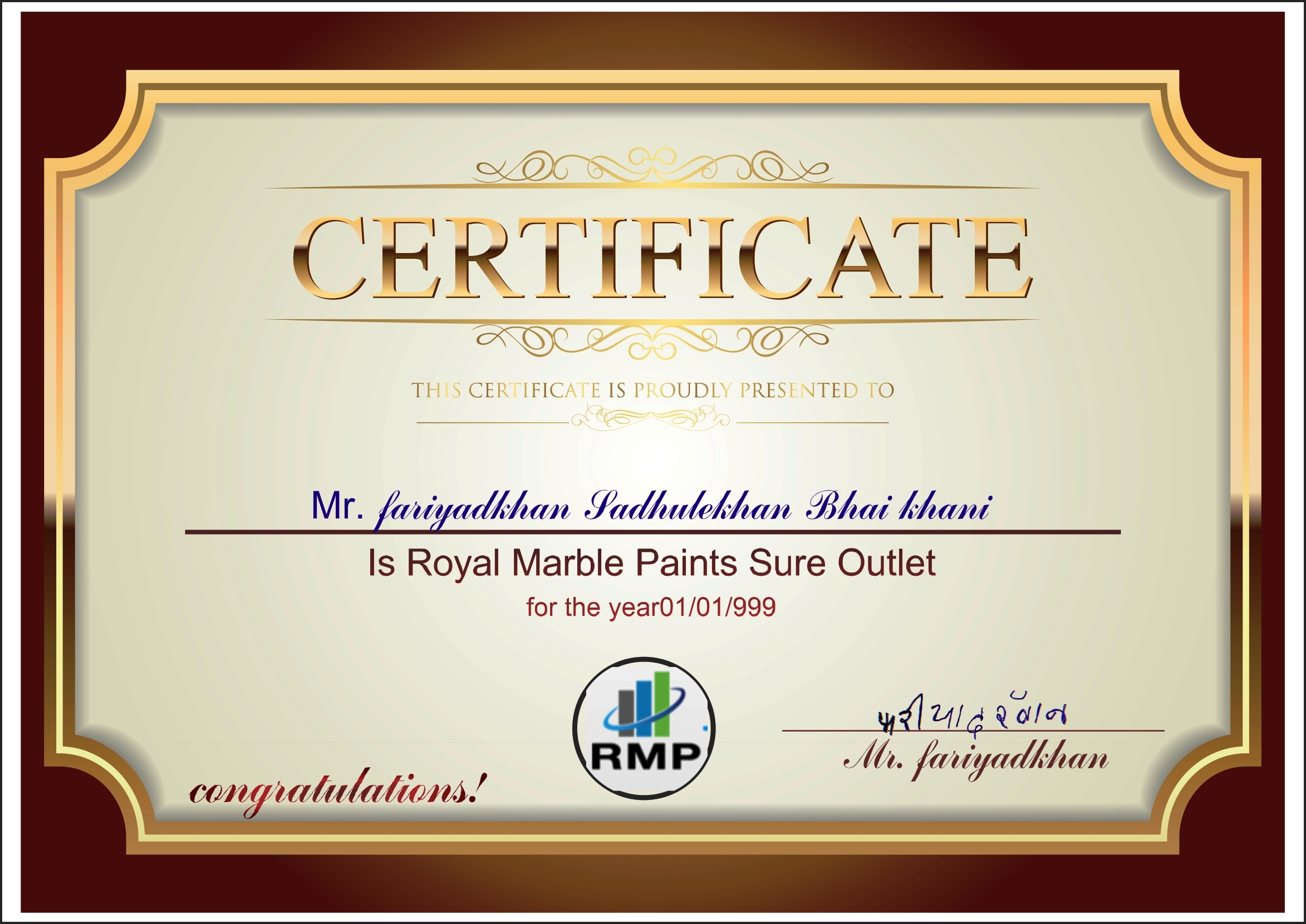 ROYAL MARBAL paint jpeg file